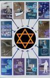 Jew_world_order_4_1